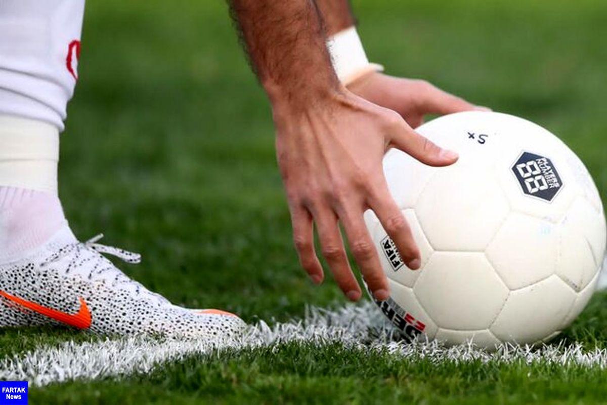 تاریخ پیشنهادی شروع و پایان مسابقات و نقلوانتقالات لیگهای فوتبال ایران اعلام شد