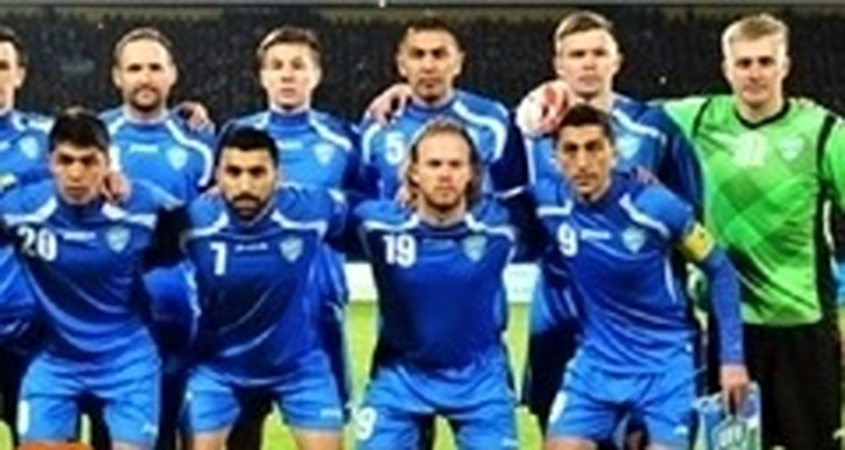 ترکیب تیم ملی ازبکستان برای دیدار با ایران اعلام شد