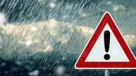 پیش بینی باران ۵ روزه در ۱۴ استان