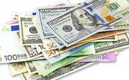 افزایش نرخ رسمی ۲۸ ارز / قیمت ۶ ارز کاهش یافت