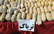 کشف 5 کیلو تریاک در کرمانشاه
