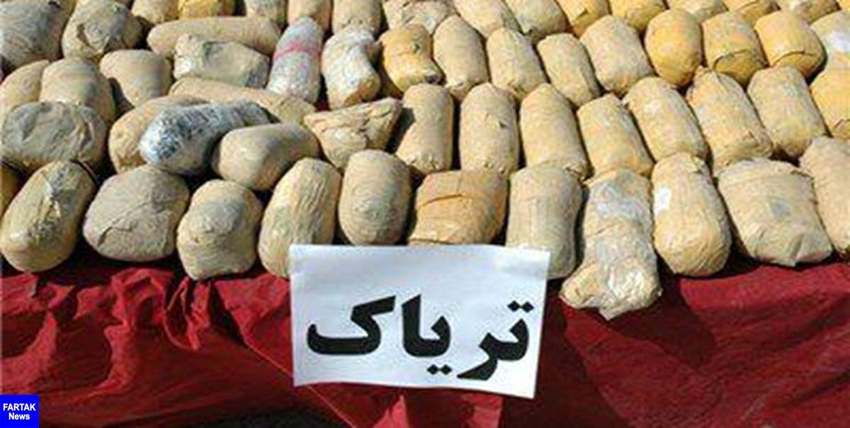 کشف 50 کیلوگرم تریاک در کرمانشاه