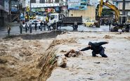 خطر وقوع سیلاب در الیگودرز