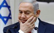 افشای پیشنهاد عفو نتانیاهو در ازای کنارهگیری از قدرت