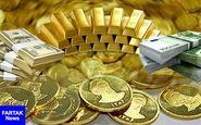 قیمت طلا، قیمت دلار، قیمت سکه و قیمت ارز امروز ۹۸/۱۲/۰۷