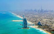 رقابت پذیرترین اقتصادهای عربی معرفی شدند