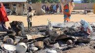 حمله بوکوحرام به دهکده مسیحی نشین در شمال شرقی نیجریه