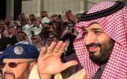 پیگرد منتقدان هیئت تفریح و سرگرمی سعودی/ تلاش بن سلمان برای رواج فرهنگ غربی