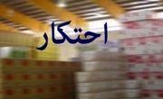 20 تن برنج قاچاق در کنگاور کشف شد