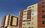 ساخت ۱۳۰۰ واحد مسکونی برای مددجویان کمیته امداد خراسان رضوی