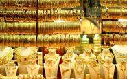 ریزش یک درصدی ارزش طلا در بازارهای جهانی
