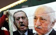 دستگیری 238 تن دیگر به دستور دولت ترکیه