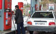 تعطیلی جایگاه های عرضه سوخت شایعه است!