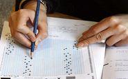 نتایج نهایی آزمون ارشد علوم پزشکی این هفته اعلام نمی شود