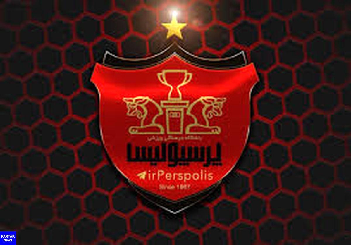 پرسپولیس باشگاه قطری خواهان بشار رسن را تهدید کرد