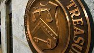 وزارت خزانهداری آمریکا دستور ترامپ برای تحریم بخش فلزات ایران را ابلاغ کرد