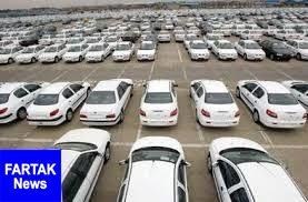 آخرین قیمت خودروهای داخلی امروز ۱۳۹۸/۰۸/۲۰