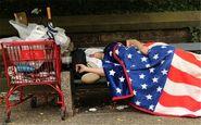 ترامپ جیره غذایی ۳.۱ میلیون فقیر آمریکایی را حذف میکند