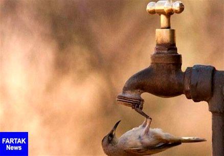 آب برخی مناطق شهر کرمانشاه فردا قطع میشود
