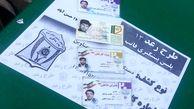 واکنش محسن هاشمی به دستگیری بدل خود