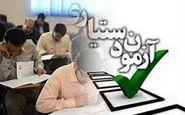 کلید آزمون دستیاری فوق تخصصی پزشکی منتشر شد/آغاز آزمون شفاهی از ۱۲ بهمن