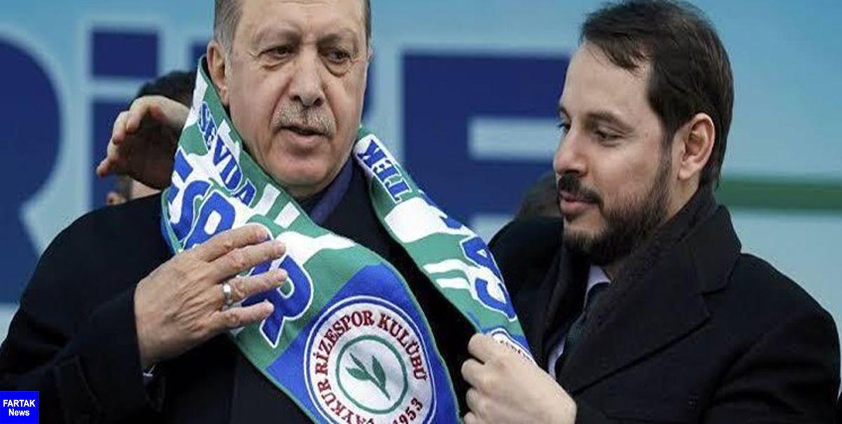 استعفا داماد اردوغان از وزارت خزانهداری ترکیه