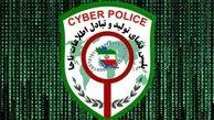 «امیرلی» جانشین جدید رئیس پلیس فتا ناجاشد