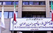 ترخیص دانشجوی مبتلا به کرونا دانشگاه خواجه نصیر از بیمارستان/ تست آخر منفی بود