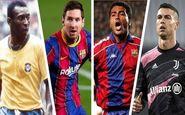 ۲۰ گلزن برتر تاریخ فوتبال جهان