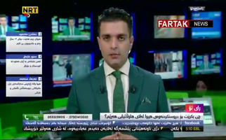 وقوع زلزلە در زمان پخش مستقیم خبر شبکه NRT کردستان عراق + فیلم