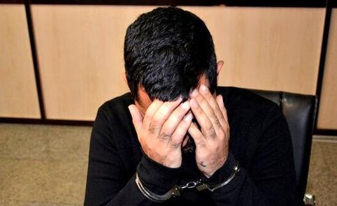 توبه قاتل تهرانی توبه گرگ بود / بازداشت در ستارخان