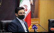 صعود ۱۶ پله ای رتبه ایران در حوزه امنیت سایبری