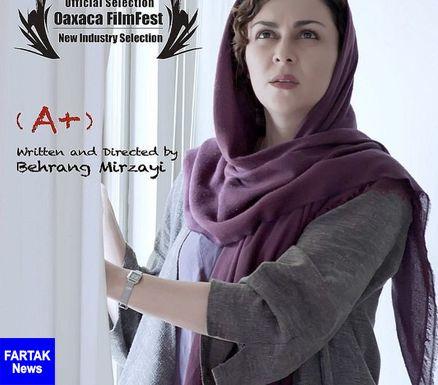 فیلم 20 ایرانی راهی جشنواره مکزیک شد