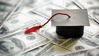 بیش از ۹۰۰۰ دانشجو در نوبت دریافت ارز/ پرداخت سومین دوره ارز دانشجویی از هفته اول خرداد