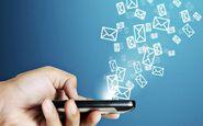 تخلفات رانندگی از طریق پیامک به مالکین خودروها اطلاع رسانی خواهد شد