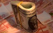 پرداخت ارز مسافرتی به یک بانک محدود شد/ اختلاف ۱۲۰۰ تومانی با بازار