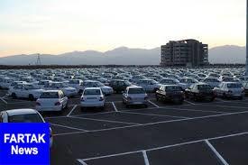 قیمت خودرو امروز ۱۳۹۸/۰۳/۰۱|کاهش قیمت خودرو در بازار ادامهدار شد