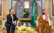 آمریکا در کنار سعودیها میایستد
