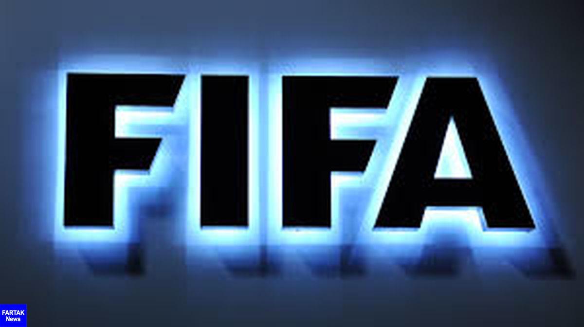 کمک 5 میلیون یورویی فیفا به اعضا