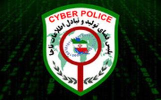 توضیحات رئیس پلیس فتا از شیوه سودجویی با خبر شیوع کرونا!