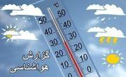 احتمال بارشهای پراکنده در آسمان کردستان
