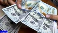 قیمت روز ارزهای دولتی ۹۷/۱۰/۲۵|نرخ ۲۵ ارز افزایشی شد