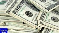 بانک مرکزی نرخ انواع ارز را برای امروز(سهشنبه-نوزدهم تیرماه) اعلام کرد
