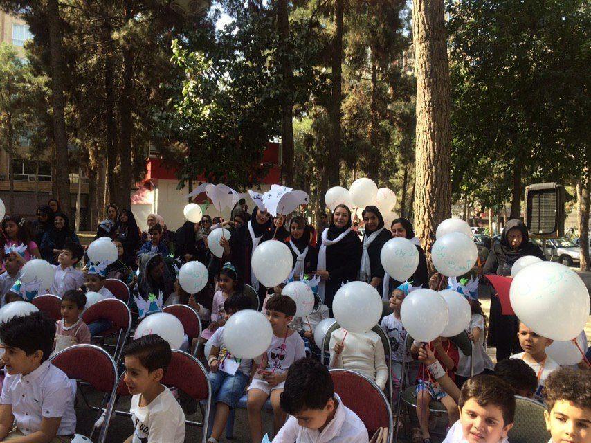 همایش نقاشی ویژه کودکان با موضوع روز جهانی صلح در پارک نوبهار