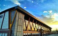 کمک مالی قابل توجه به دانشگاه صنعتی کرمانشاه