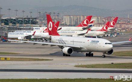 فرود اضطراری هواپیمای ترکیش ایرلاینز در کرمانشاه