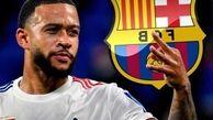 ممفیس دپای رسماً به بارسلونا پیوست