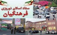 پذیرش ۴ هزار و ۳۳۷ مسافر در ستادهای اسکان فرهنگیان استان همدان