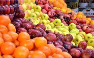 قیمت ۱۵ قلم محصولات میادین میوه و تره بار اعلام شد