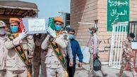 پیکر مطهر۶۳ شهید دفاع مقدس از عراق به میهن اسلامی بازگشت